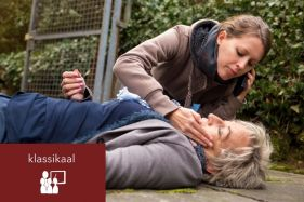 Advanced first aid course [English]